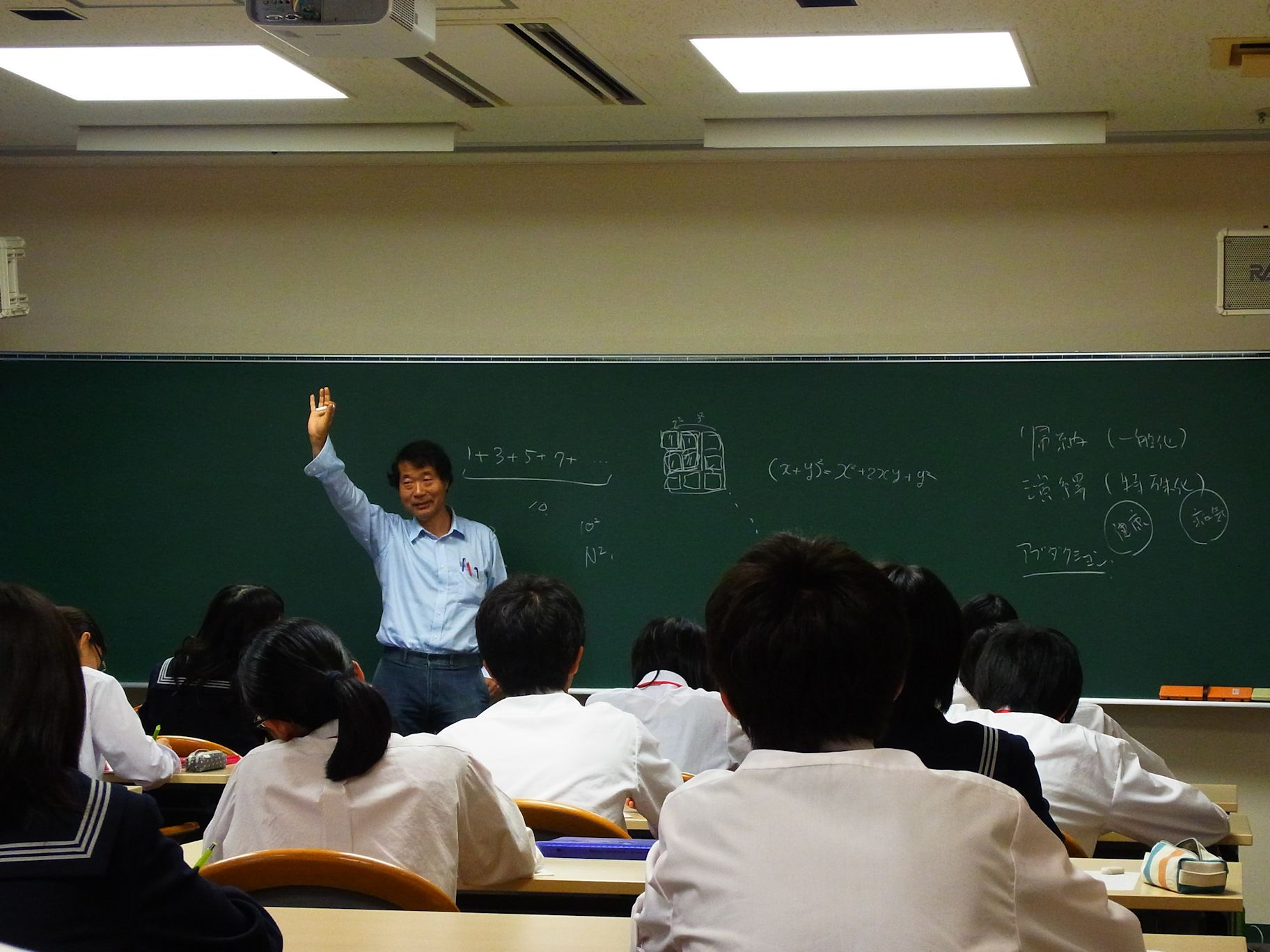 Professor Masatoshi Murase gave a Kyoto University Special Lecture at