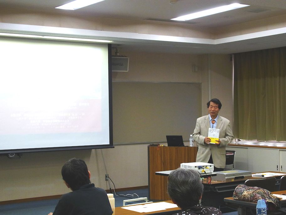 村瀬雅俊 准教授の講演(生涯学習センターにて)