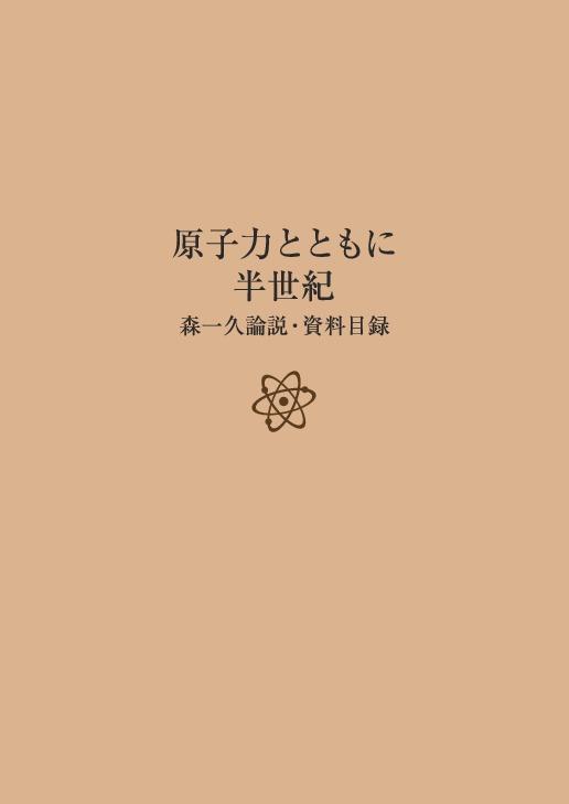 Mori Documents