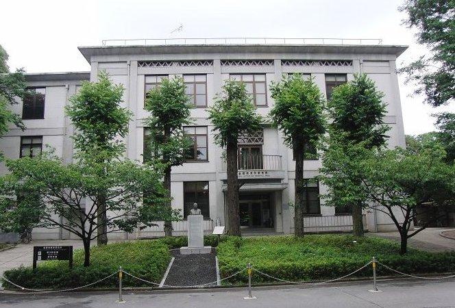 湯川記念館史料室